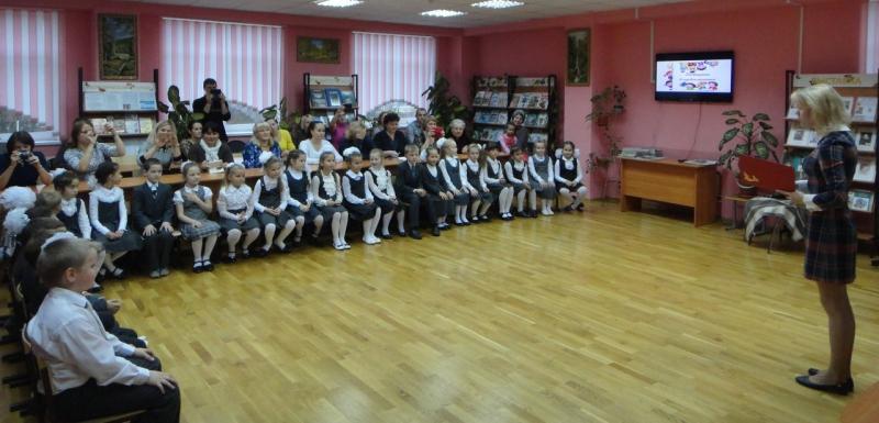 1klass-2016-01