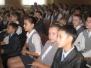 Посвящение в пятиклассники 2014