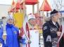 Малые зимние школьные олимпийские игры