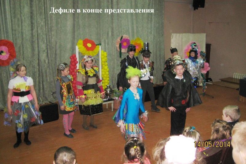 Тюша-20140514-06