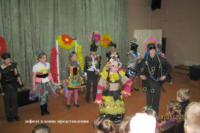 Тюша-20140514-07