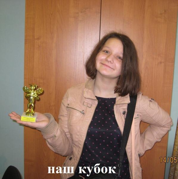 Тюша-20140514-08