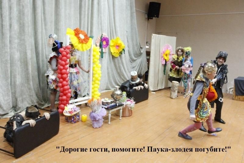 Тюша-20140514-12
