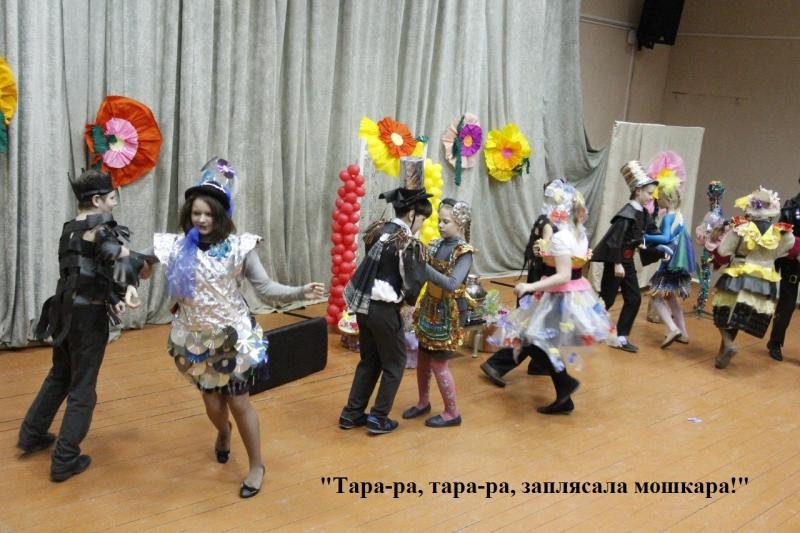 Тюша-20140514-13