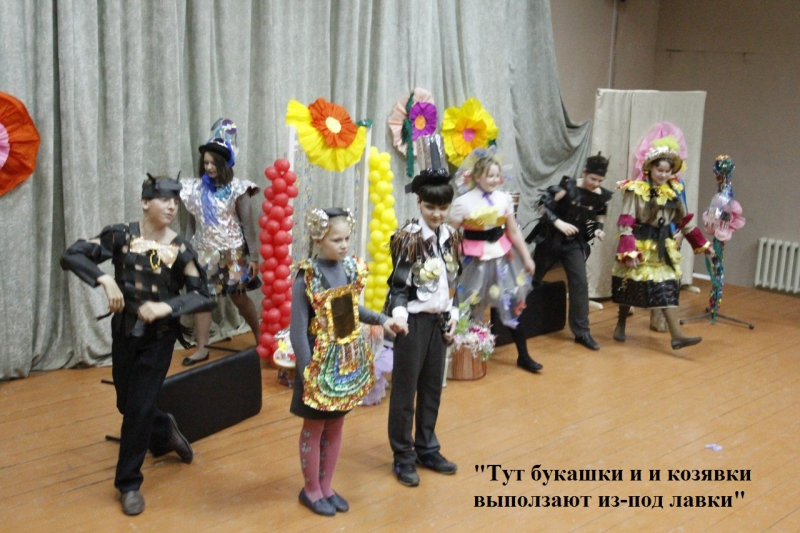 Тюша-20140514-15