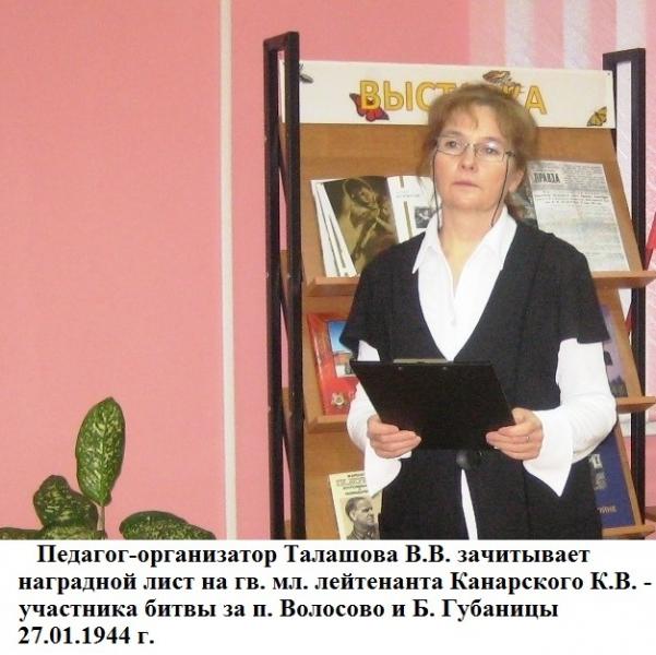 _мужества-07